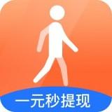 步数赚钱软件app官方最新版下载 v1.0.0