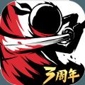 忍者必须死3伊鹤最新版下载 v1.0.134