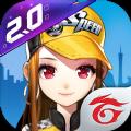 极速领域无限新纪元官方最新版游戏下载 v1.24.0.22275