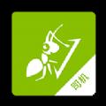 可蚁点司机app官方版手机下载 v1.0.0