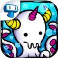 八爪鱼进化游戏手机版 v1.0