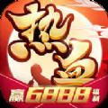 热血红包高爆版手游官方版 v1.4.5.000