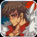 鬼剑士之刃手游最新官方版 v1.0