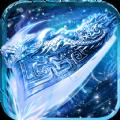 盛世冰域手游官方最新版 v1.0