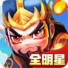 三國武將明星傳遊戲官方最新版 v1.0