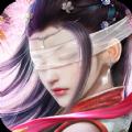 诛仙记2021游戏安卓最新版 v1.0.0