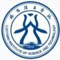 2021洛阳理工学院智慧校园门户登录地址最新版 v1.0