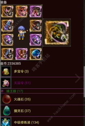 蜀山绝世剑五西门宝藏攻略 西门宝藏获攻略[多图]图片2