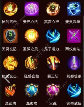 蜀山绝世剑五西门宝藏攻略 西门宝藏获攻略[多图]图片1
