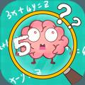 最强大脑5游戏下载最新版 v1.22