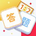 奥运答题赢红包app手机安卓版下载 v1.0.0