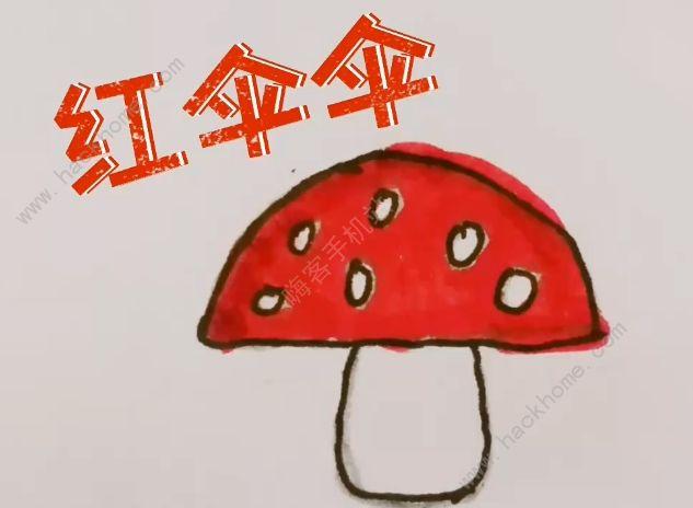 红伞伞白杆杆是什么梗 抖音红伞伞白杆杆吃完一起躺板板完整版[多图]图片1