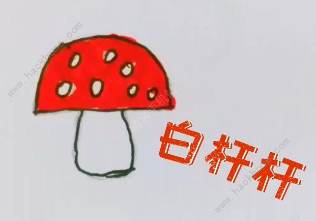 红伞伞白杆杆是什么梗 抖音红伞伞白杆杆吃完一起躺板板完整版[多图]图片2