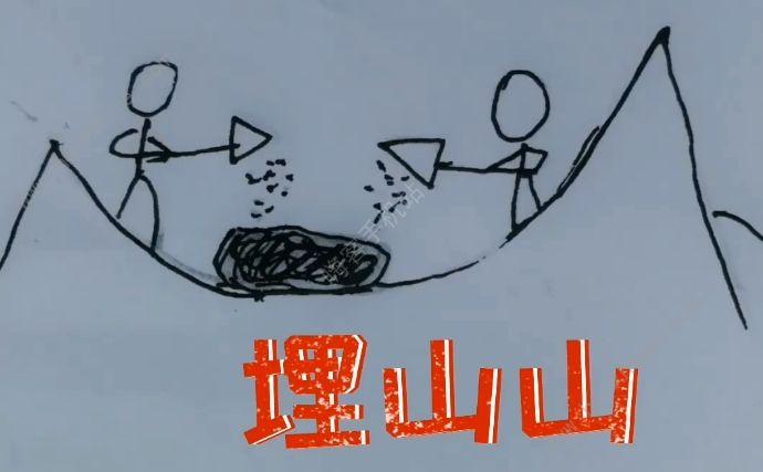 红伞伞白杆杆是什么梗 抖音红伞伞白杆杆吃完一起躺板板完整版[多图]图片3