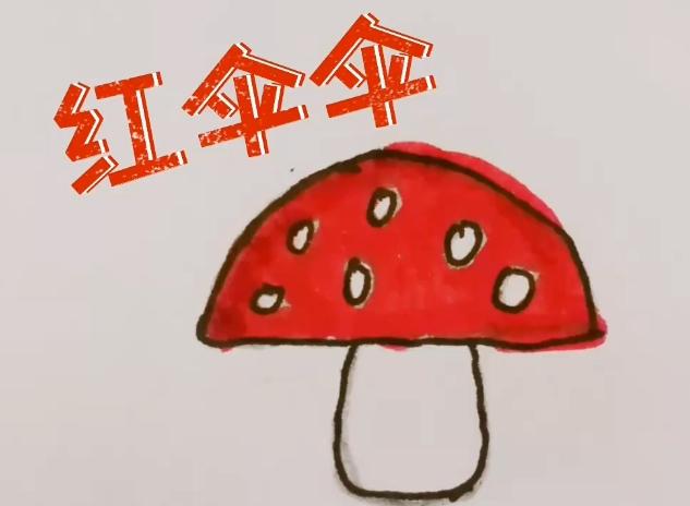 红伞伞白杆杆是什么梗 抖音红伞伞白杆杆吃完一起躺板板完整版[多图]
