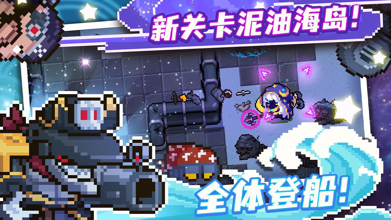 元气骑士3.3.0内购破解版全角色免费下载图3: