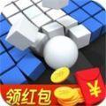 暴走小球2红包版下载游戏 v103.101