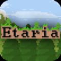 埃塔利亚生存冒险游戏中文安卓版 v1.4.1.0