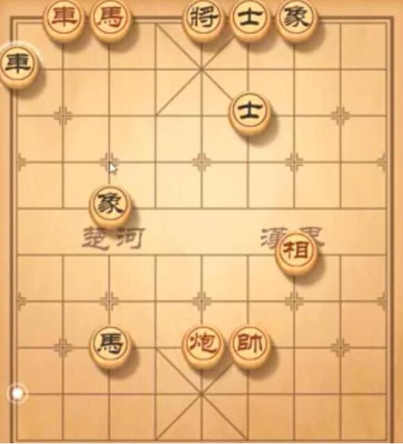 天天象棋残局挑战238期攻略 残局挑战238期步法图[多图]