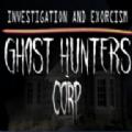 Ghost Hunters Corp游戏中文手机版 v1.0