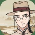 山河旅探測試版遊戲官方 v1.0.0