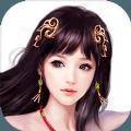 仙贰游戏安卓官方版 v1.0