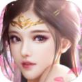 仙劍禦歌手遊官方安卓版 v1.0