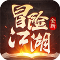 冒险江湖云汉仙侠录游戏官方安卓下载 v1.0.0