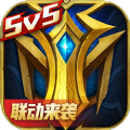 英魂之刃狐妖小红娘英雄联动官方下载 v2.8.1.0