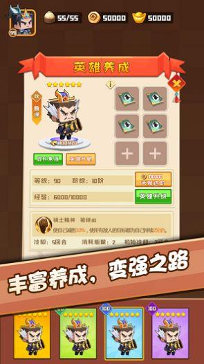 英雄弹弹弹游戏最新IOS版图1: