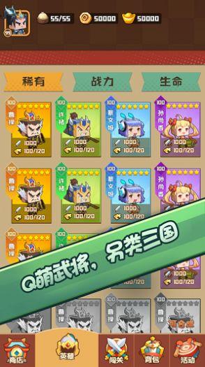 英雄弹弹弹游戏最新IOS版图2: