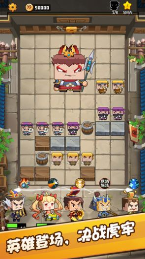 英雄弹弹弹游戏最新IOS版图片1