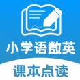 小學課本同步學app下載安裝 v1.0.0