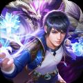 斗罗大陆魔幻修仙手游官方正版 v1.0.1
