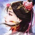 仙风道骨之缘起三生手游官方最新版 v2.1.3