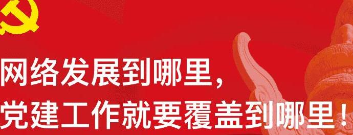 河北智慧党建app合集