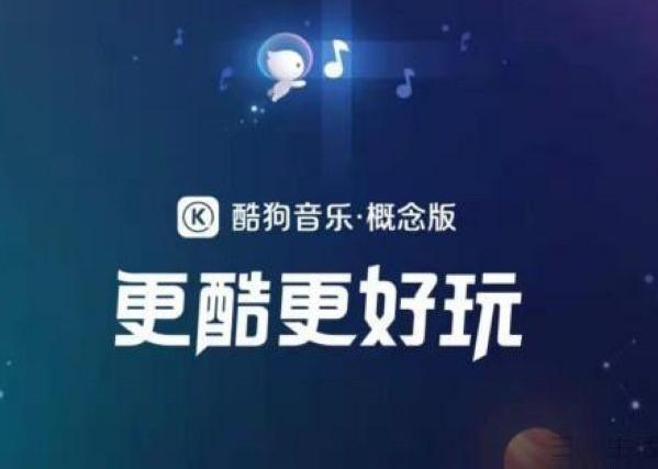 QQ音乐简洁版内测苹果版图2: