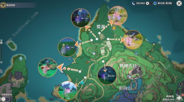 原神绯樱绣球获取路线攻略:绯樱绣球采集分布点[多图]图片4