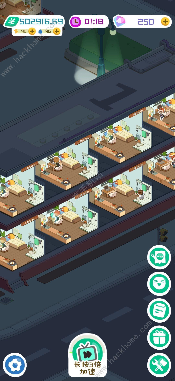 房东模拟器二期公寓攻略 租客怎么设置好[多图]图片1