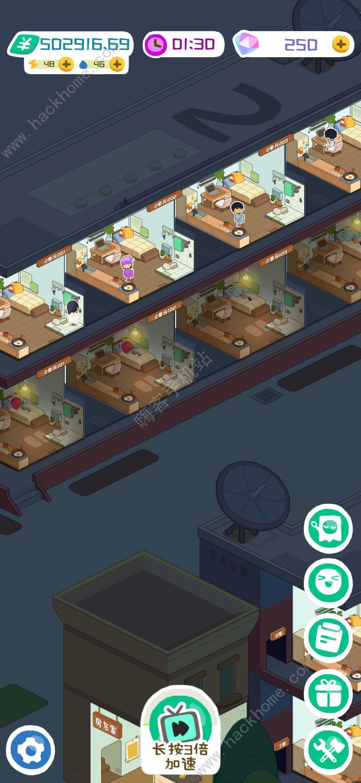 房东模拟器二期公寓攻略 租客怎么设置好[多图]图片3