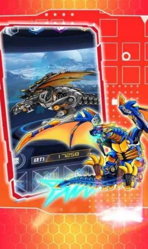 究极机甲战神游戏图2