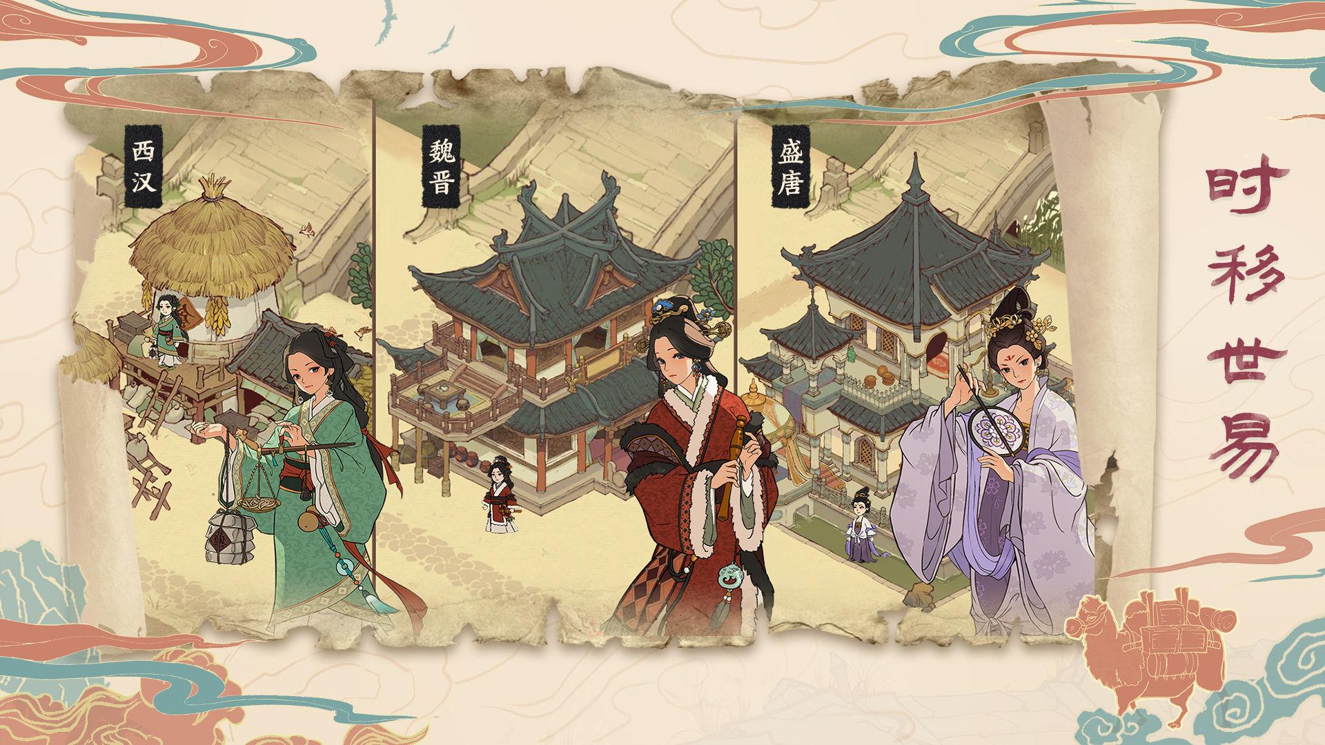 千年关外行游戏官方测试版图2: