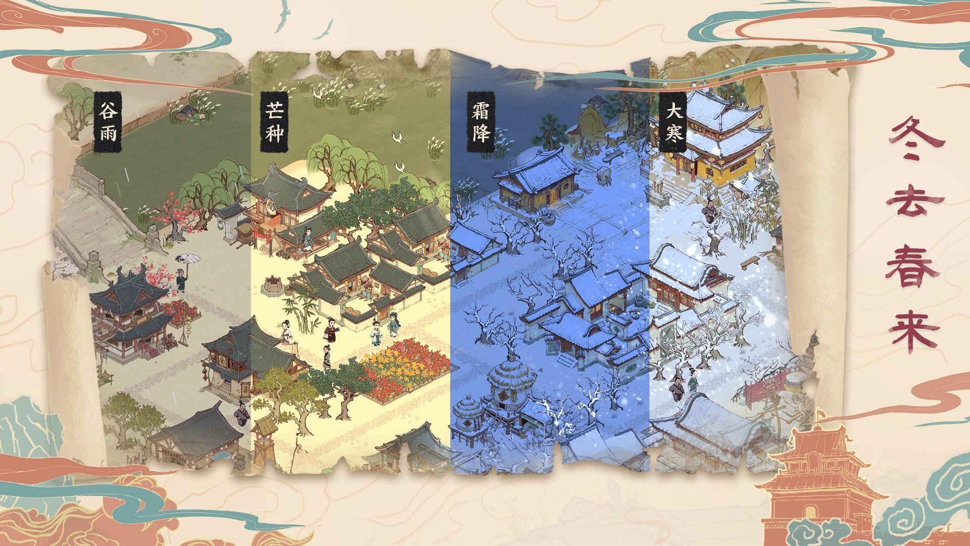 千年关外行游戏官方测试版图3: