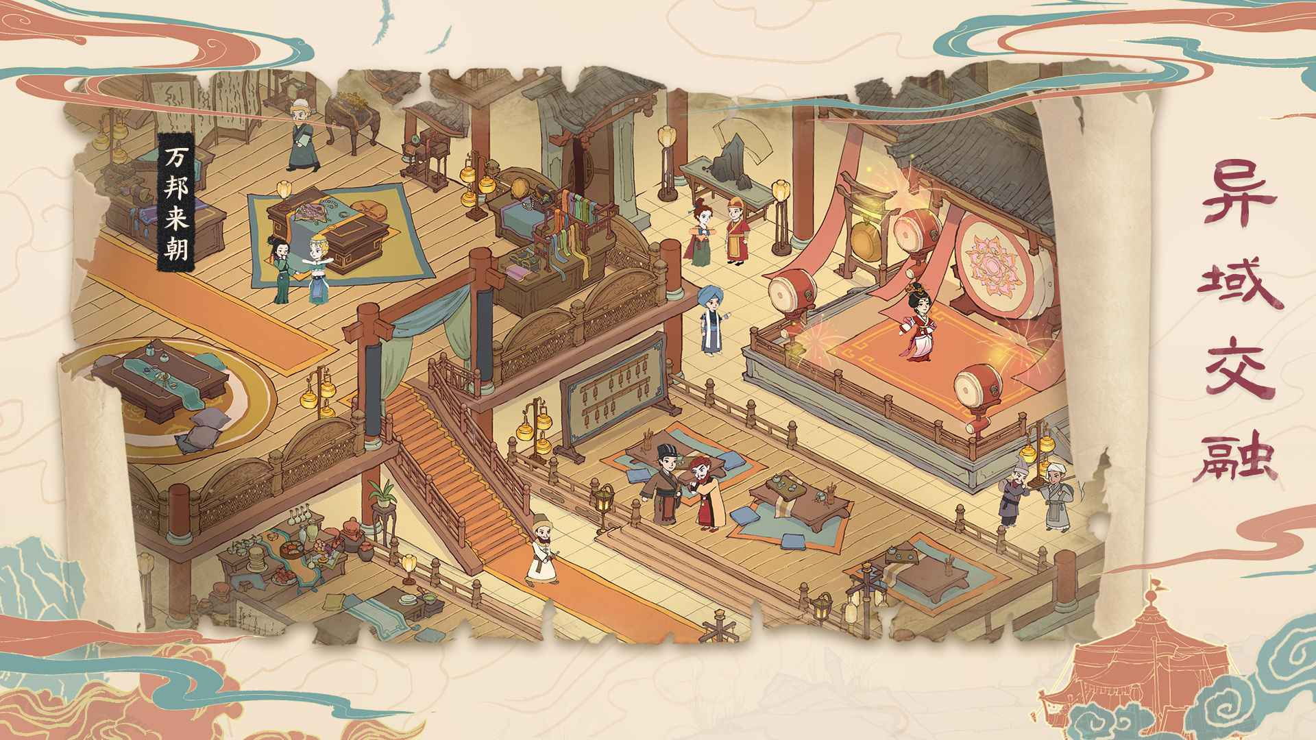 千年关外行游戏官方测试版图片1