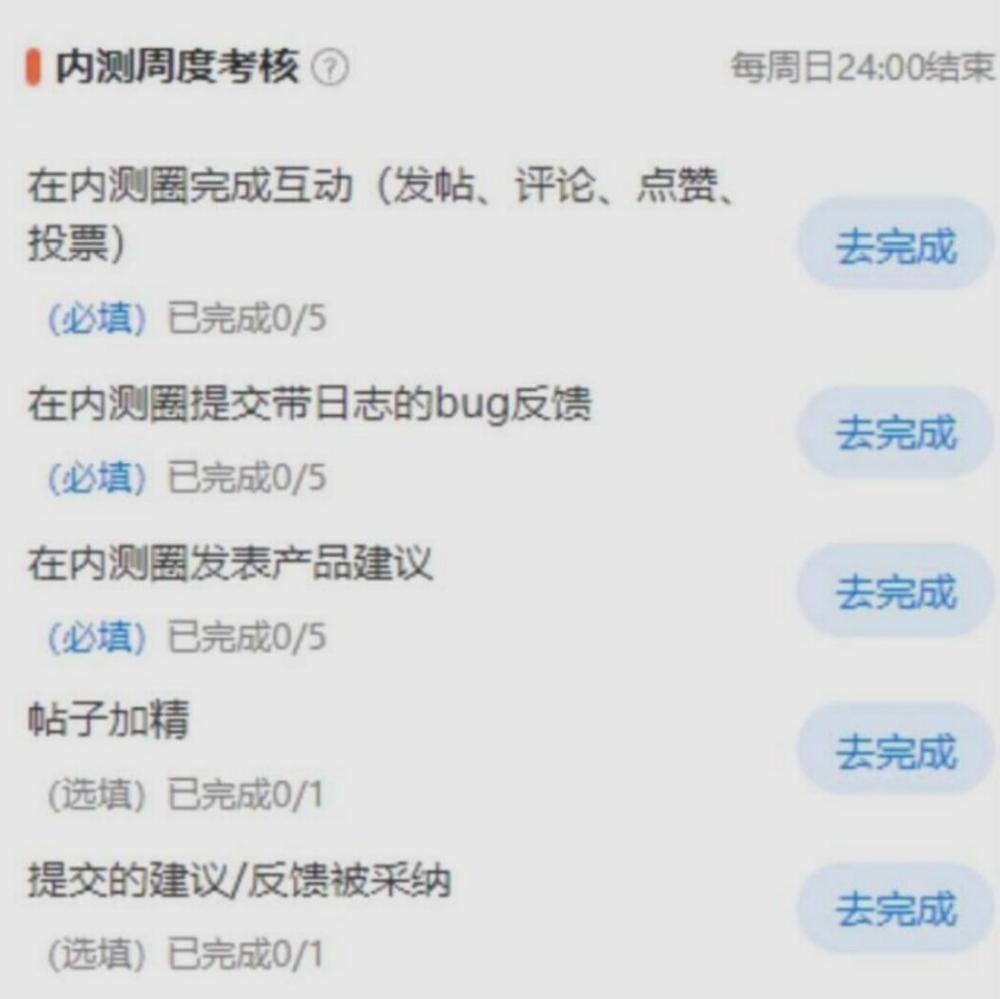 小米MIUI12.5 21.7.20更新推送图1:
