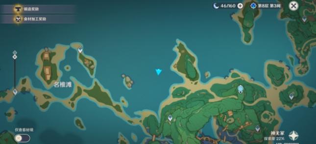 原神阿敬的神奇海螺位置大全 阿敬的神奇海螺奖励是什么[多图]