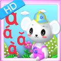 寶寶學拚音識字app安卓版下載 v2.3.13
