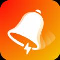 魔力铃声App官方版下载 v1.0.1.0