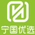 宁国优选app官方版下载 v1.0.0