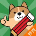特岗教师练题狗APP官方手机版下载 v3.0.0.0